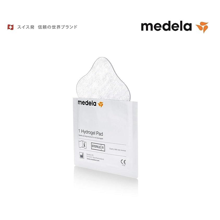 入場料シェーバー授業料Medela メデラ ハイドロジェルパッド 4枚入り 乳頭の痛みの緩和に (008.0164)