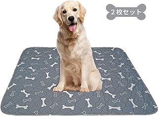 犬用トレーニングパッド ペットシーツ 洗える ペット用 トイレ下敷きマット 速乾 洗える 大判サイズ 二枚セット(80*90cm)