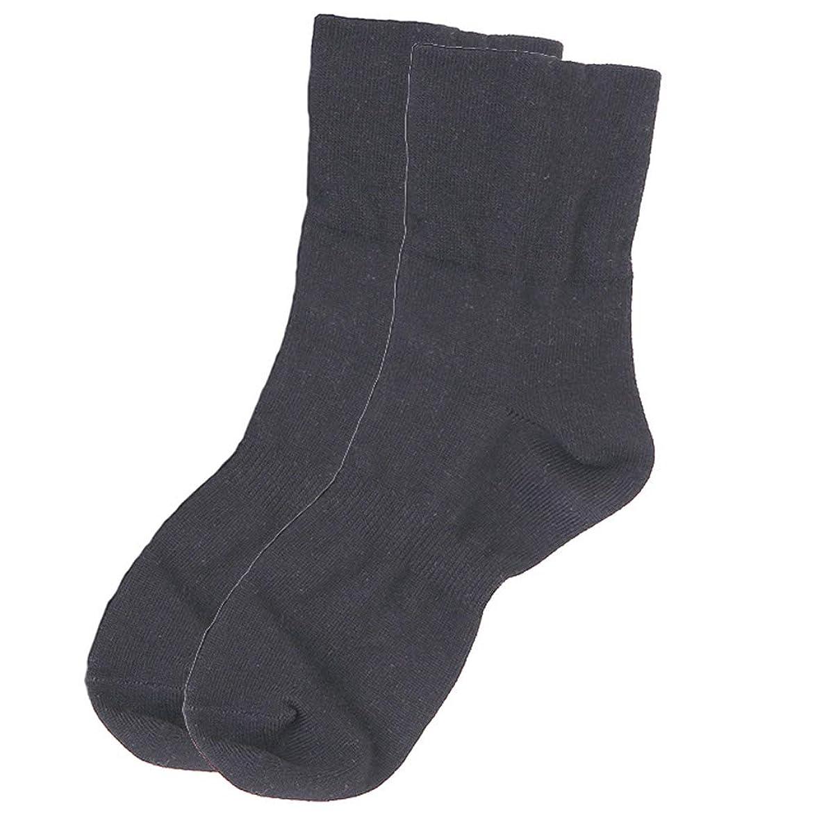 日常的に療法人類歩くぬか袋 締めつけない靴下 23-25cm ブラック