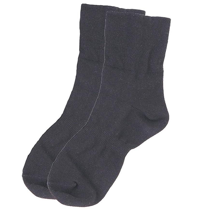 入学するリーダーシップ穿孔する歩くぬか袋 締めつけない靴下 23-25cm ブラック