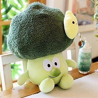 V-Trust かわいい リアル ブロッコリー 野菜 ぬいぐるみ 抱き枕 子供 おもちゃ インテリア飾り プレゼント (38cm)