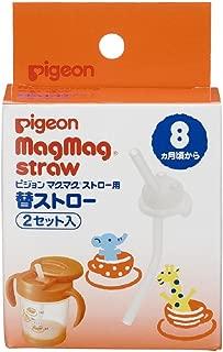 ピジョン マグマグストロー用 替ストロー 2セット入 8ヵ月頃から