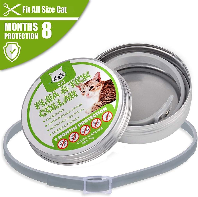 Cat Collar AntiFlea Mosquito Pet Cat Puppy Insect Collar Natural Insect Repellent Oil Pet Collar(2Pack)