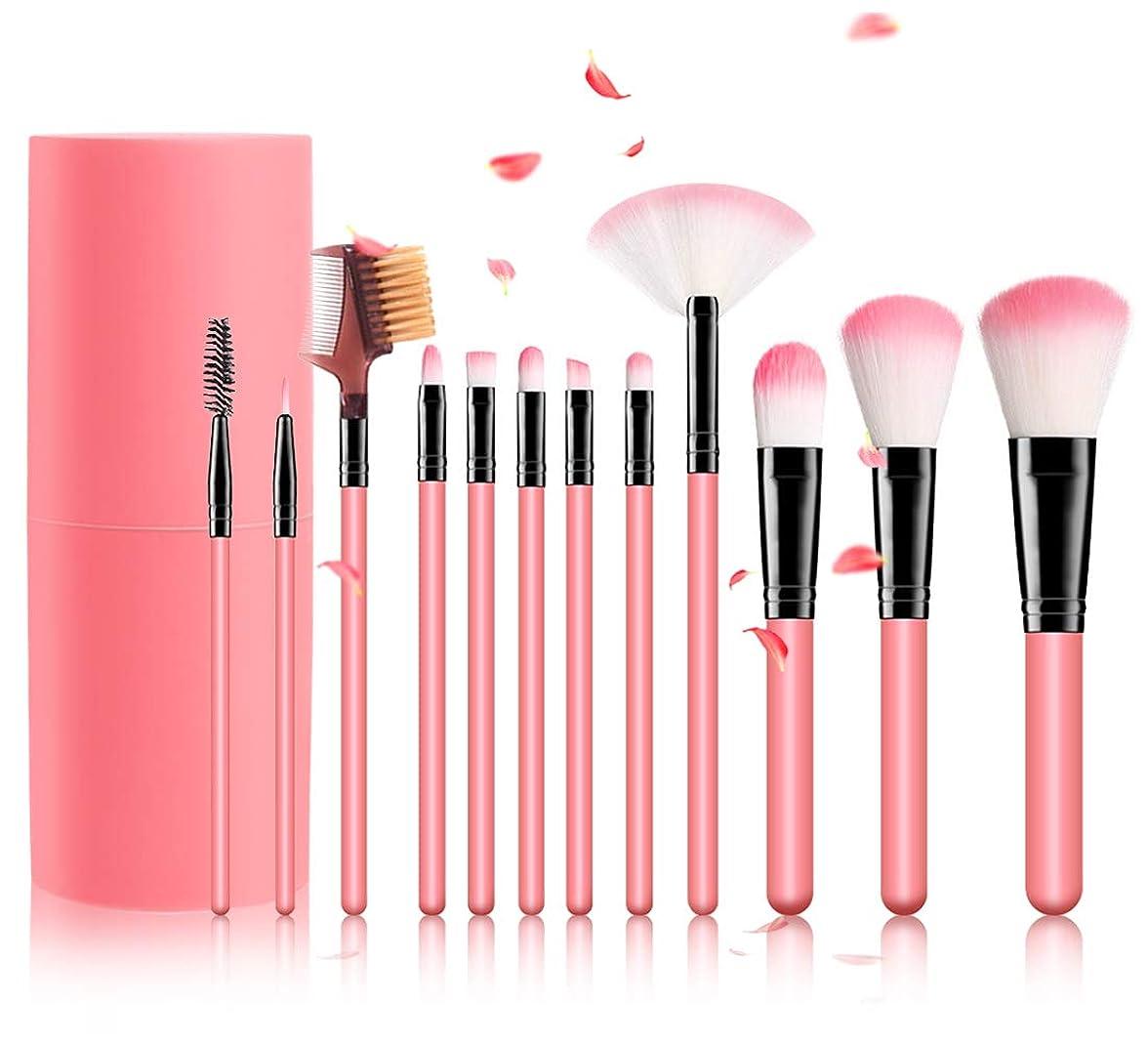 時代端クローゼットメイクブラシ メイクセット 化粧ブラシセット 化粧筆セット 12本 ふわふわ 化粧ブラシ 多機能 パウダーブラシ