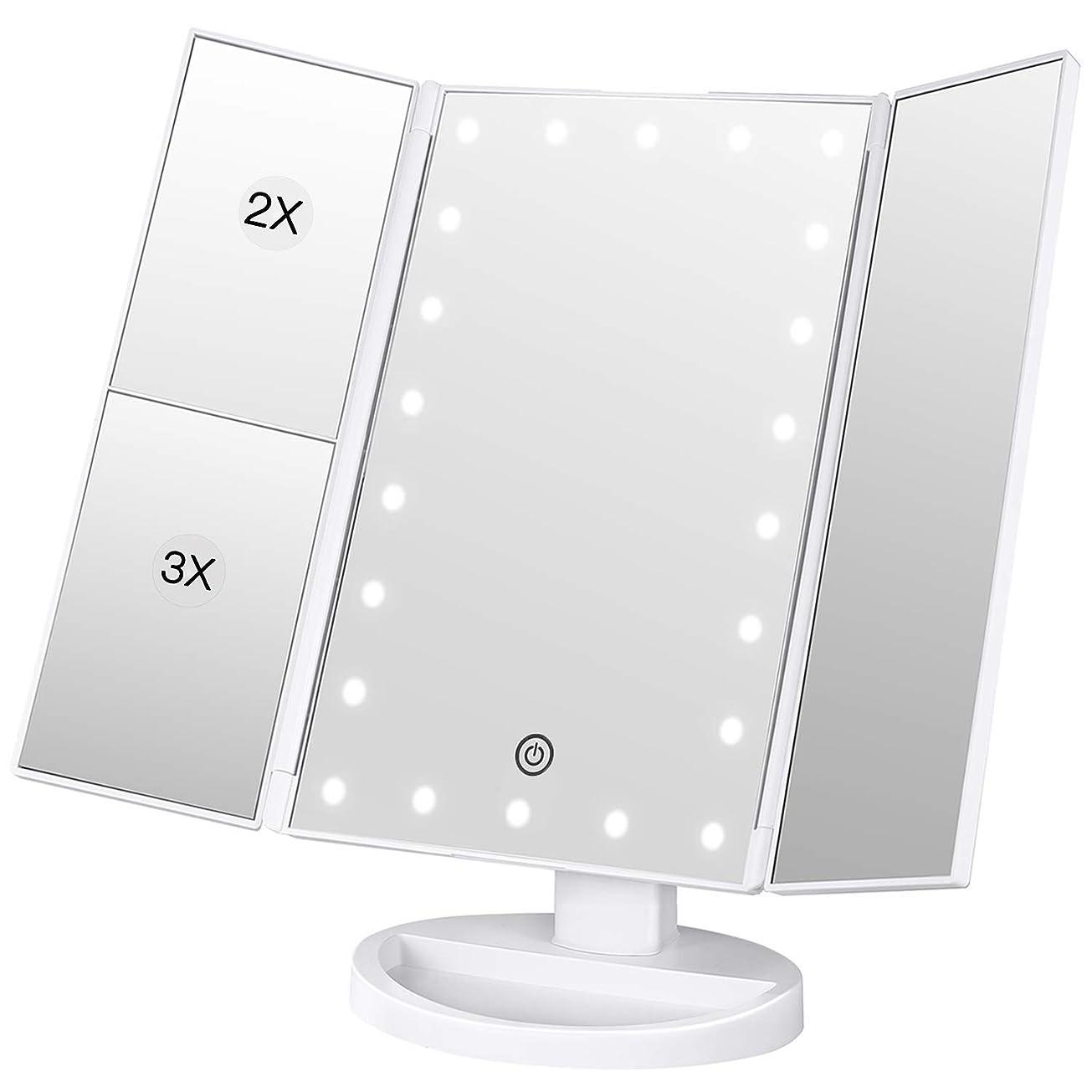 甲虫元気強制的収納ベース付き三面鏡 -化粧鏡 led付き 卓上鏡 折りたたみ 拡大鏡 2倍 3倍 明るさ調節可能 180°回転 電池&USB 2WAY給電 (ホワイト)