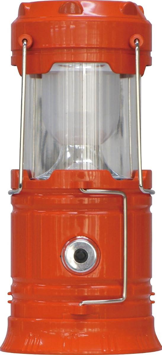 大学院見物人パズルトレードワン スライド式ハンディランタン オレンジ ×9.5×14