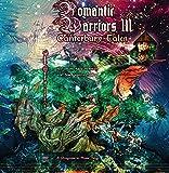 Romantic Warriors III : Canterbury Tales [Francia] [DVD]