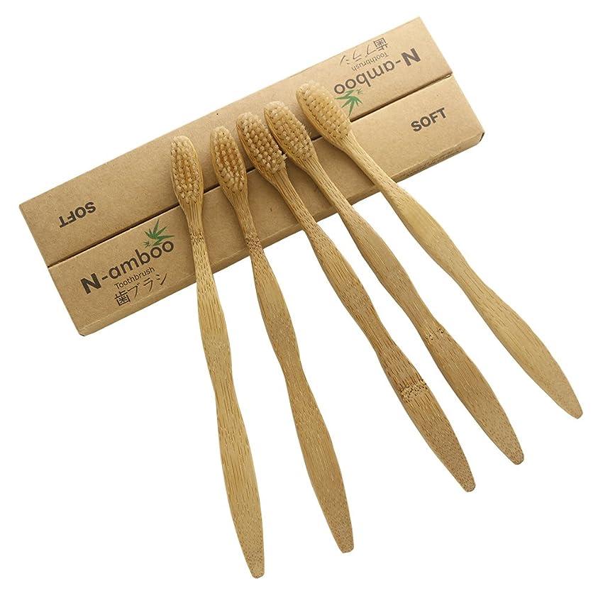 ムスタチオ船形役に立たないN-amboo 歯ブラシ 竹製 耐久性 ベージュ セット (5本)