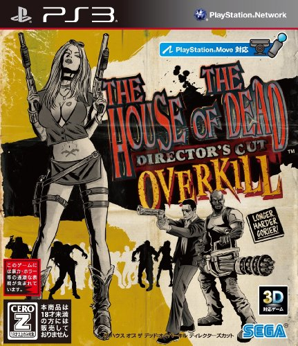 The House of The Dead: OVERKILL Director