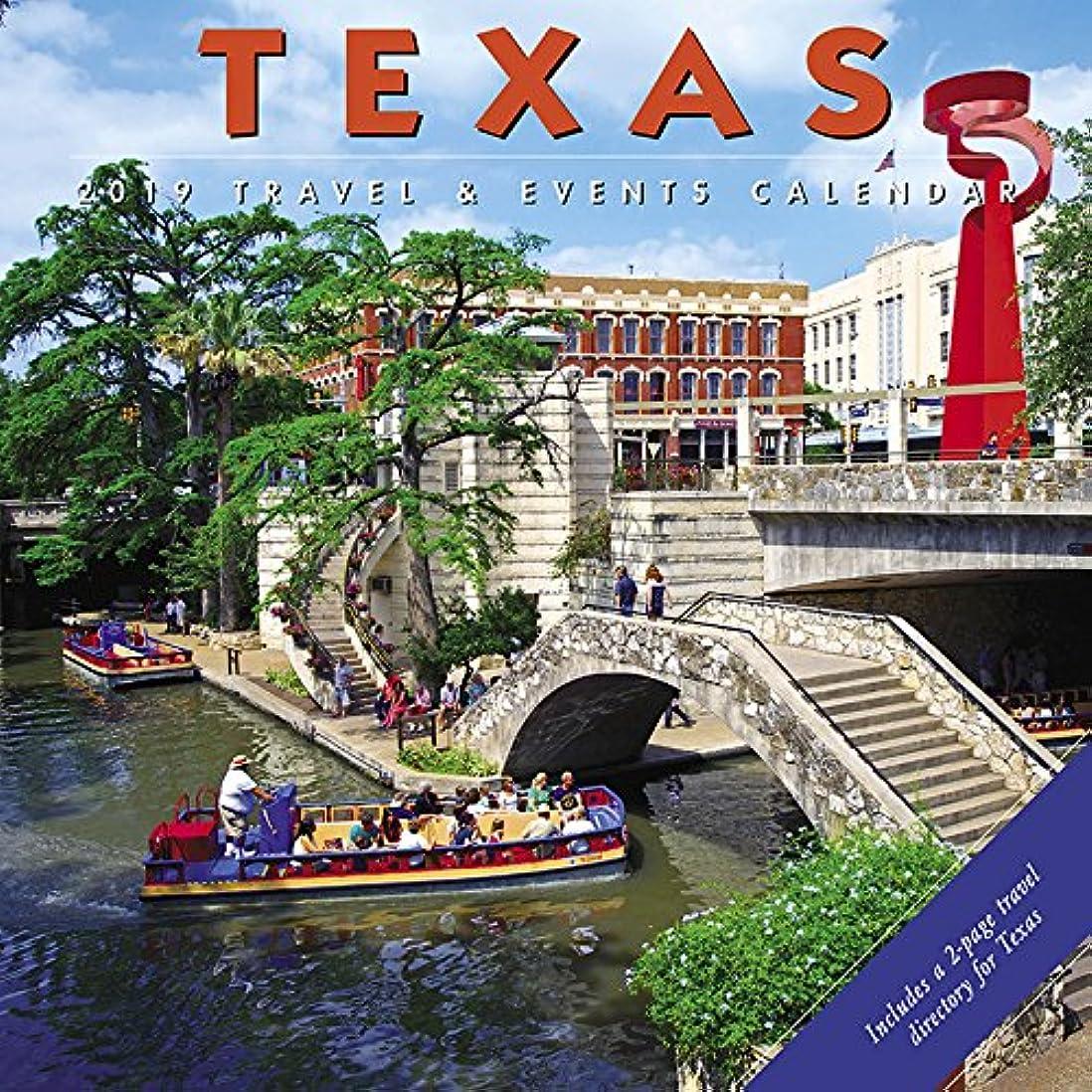 中庭重くする引き金Texas 2019 Calendar