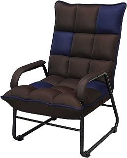 座椅子 脚付 高座椅子 1人掛けソファー 6段階リクライニング ブラウン×ネイビー HCH2-BRNV