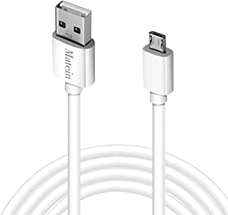 Micro USB Charger Cable, [15 Ft] 4.5m Durable Extra Long USB 2.0 Charge Cord, High Charging Speed for Android/Windows Smar...
