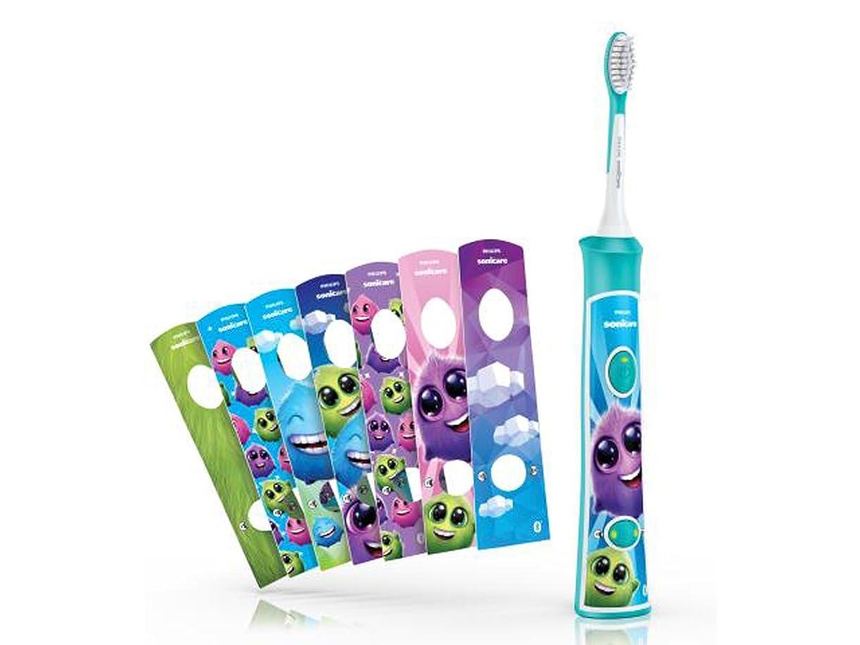 パンツ目に見える空のフィリップス ソニッケアー キッズ こども用電動歯ブラシ アプリ連動 HX6321/03