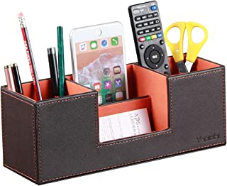 Leather Desk Organizer with 4 Compartments, Card/Pen/Pencil/Mobile Phone Stand Office Supplies Holder Desktop Remote Caddy...