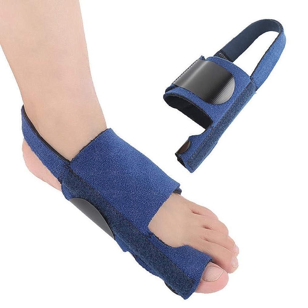 報いる差ええ外反母ortho装具、装具アーチサポートゲル大足矯正スプリント、夜間および昼間の扁平足の痛みの緩和の男性と女性,Left Foot