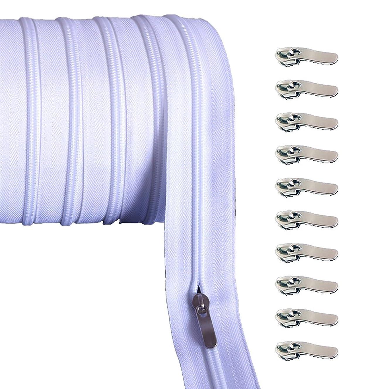 BCQLI No.3 33 feet Long 1.18 inches Wide White Nylon Zipper,10 Zipper Head