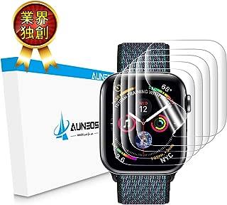 『2019夏改良』AUNEOS Apple Watch Series4 フィルム 44mm「独創位置付け設計」 今夏最先端TPU材 3D全面保護 アップルウォッチ4 フィルム 隅浮き防止 滑り心地抜群 気泡レス 極薄 指紋対策 高光沢 キズ修復 Apple Watch フィルム (44mm,5枚入り)