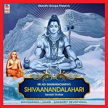Shivananada Lahari