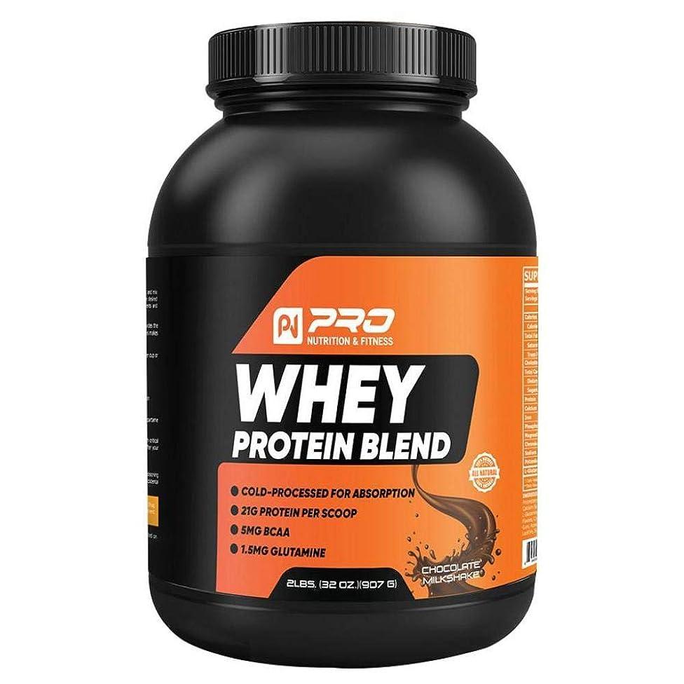 Whey Protein - 21g Whey Protein per Serving with BCAA and Glutamine. Zero Added Sugar - Amazing Taste