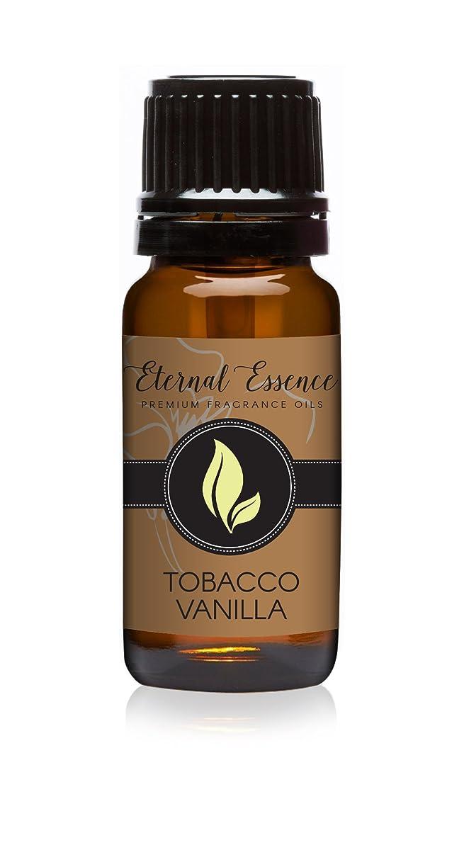 Tobacco Vanilla?Premium Fragrance Oil - Scented Oil - 10ml