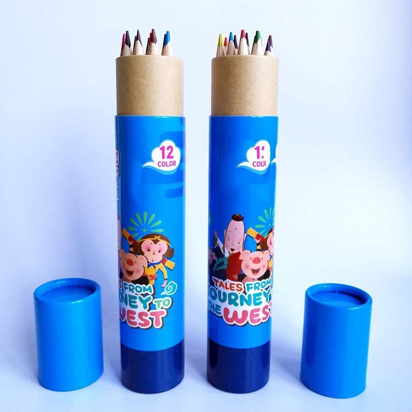 シェアグラフィックイノセンス色鉛筆 文房具セット 鉛筆セット 鉛筆 鉛筆 鉛筆セット 文房具セット 色鉛筆 W-45