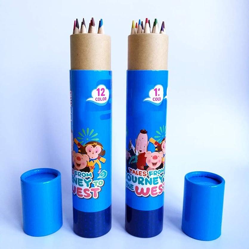 味方出発マーキー色鉛筆 鉛筆 文房具セット 鉛筆セット 鉛筆セット 文房具セット 鉛筆 色鉛筆 NF-92