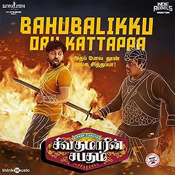 "Bahubalikku Oru Kattappa (From ""Sivakumarin Sabadham"")"