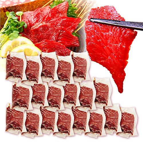 馬刺し 上赤身 熊本産 ブロック肉 20 人前 小分け 1,000g 50g×20 パック