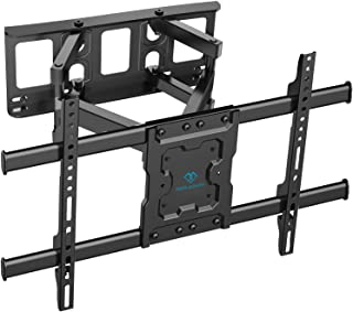 TV Wall Bracket Swivels Tilts Extends, Full Motion TV Wall Mount for Most 37-70 Inch Flat&Curved TVs, Holds up to 60kg, VE...