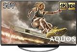 ★【本日限定】【Amazon】【特選タイムセール】シャープ AQUOSの4Kテレビが特価!