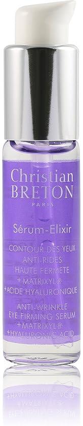 強制的立証する頑張るクリスチャンブルトン Eセラム 目元用 しわ 導入 美容液 15ml