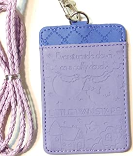 Little Twin Stars Embossed Faux Leather 2-Slots ID Card Badge Holder Pass Case Lanyard