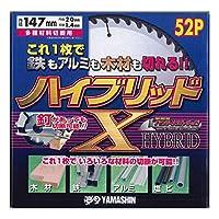 山真製鋸(YAMASHIN) ハイブリッドX(多種材料切断用) 147x52P HT-YSD-147X