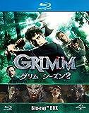 GRIMM/グリム シーズン2 BD-BOX[Blu-ray/ブルーレイ]