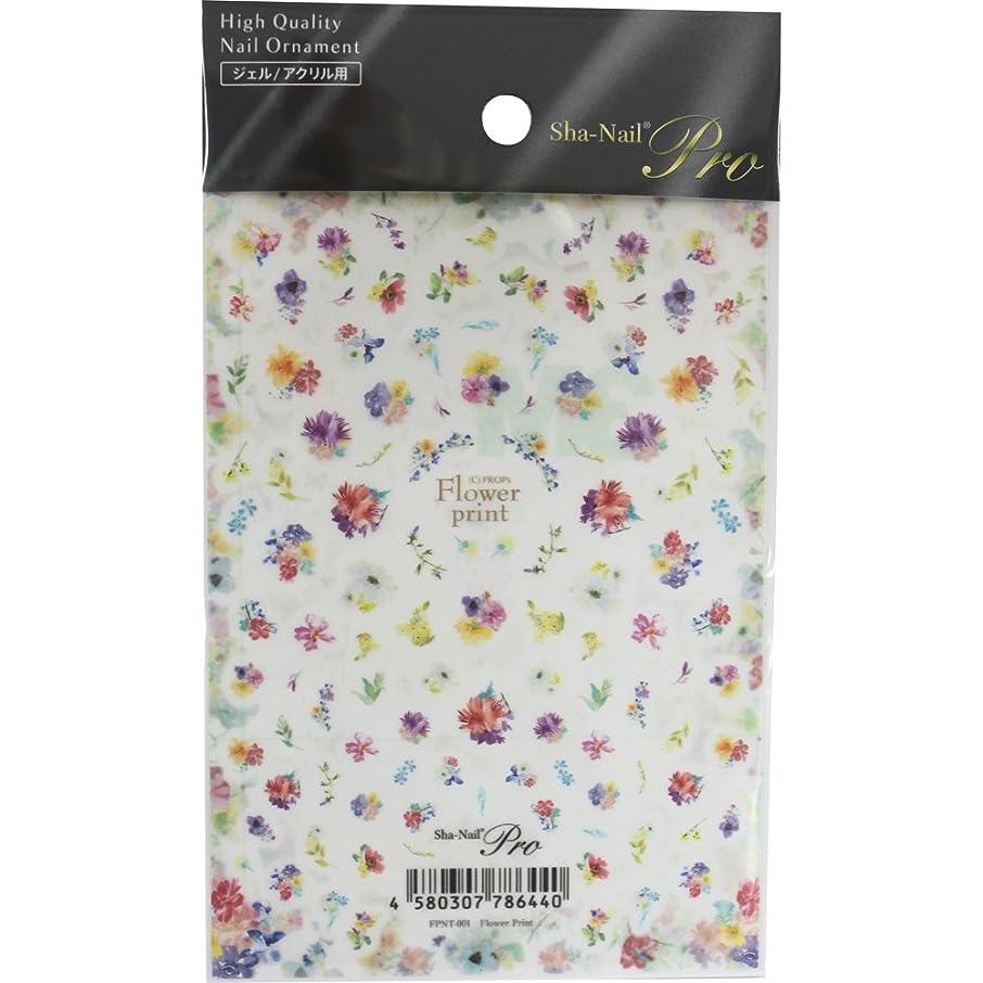 儀式着替えるジェスチャーSha-Nail Pro ネイルシール Flower Print フラワープリント FPNT-001