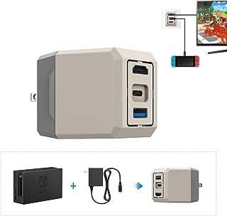 令和最新版 Nintendo switch ACアダプター ATiC Switchドック HDMI変換 充電 AC充電器 3in1 HDMI/Type-C/USB 3.0 1920*1080@60fpsサポート ジョイコン/プロコン接続 多機能...