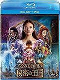 くるみ割り人形と秘密の王国 ブルーレイ+DVDセット[Blu-ray/ブルーレイ]