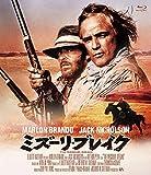ミズーリ・ブレイク [Blu-ray] - マーロン・ブランド, ジャック・ニコルソン, アーサー・ペン