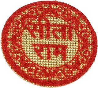 RST Red Rakhi Pooja Sohn Ram Ram Door Tags for Rakshabandhan-6 Pairs