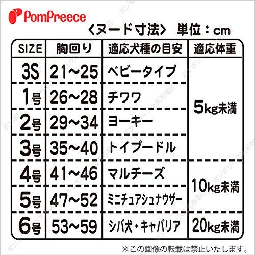 PomPreece(ポンポリース)『スーパーハーネス&リードレトロカモフラ』