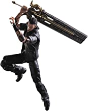 Square Enix Final Fantasy XV: Gladiolus Play Arts Kai Action Figure