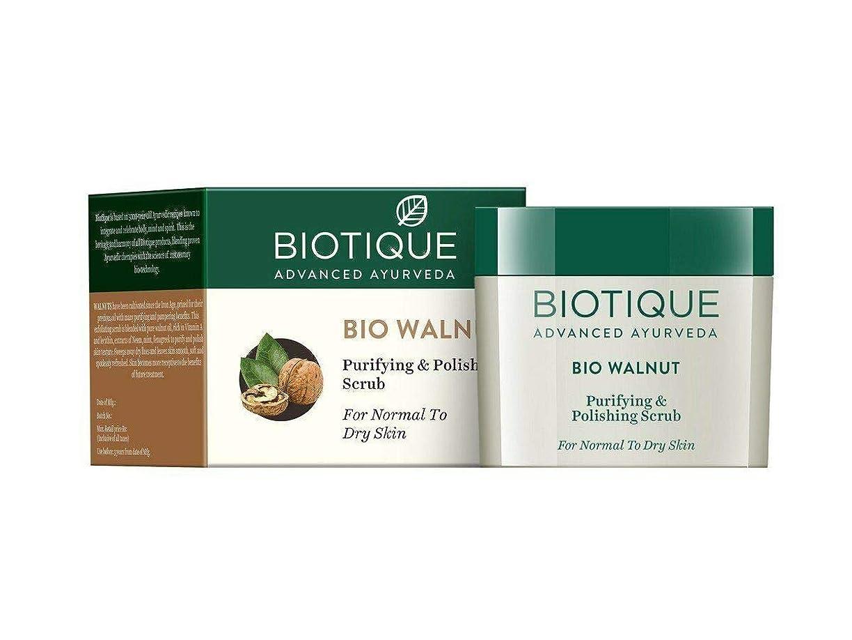 マラドロイト分離心理的Biotique Bio Walnut Purifying & Polishing Scrub, 50g get rid of the dead cells