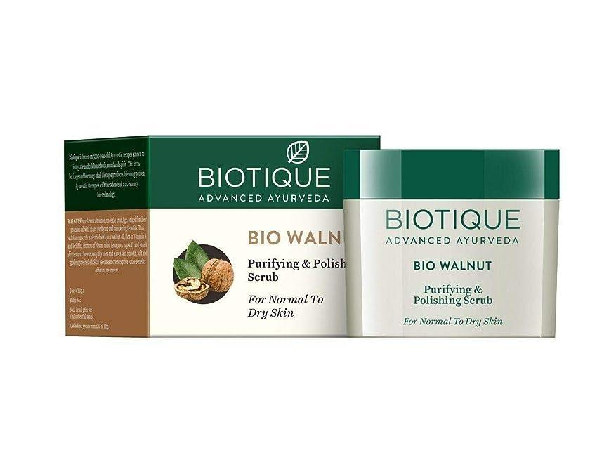 ラッシュ入手します入浴Biotique Bio Walnut Purifying & Polishing Scrub, 50g get rid of the dead cells