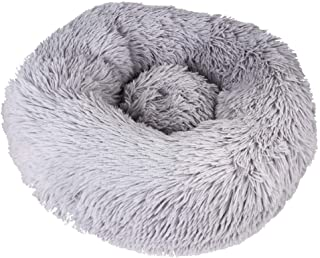 LAIYYI Lång plysch husdjurssäng, varm bo plysch supermjuk husdjurssäng kennel hund rund katt vinter varmt bo konstgjord sh...