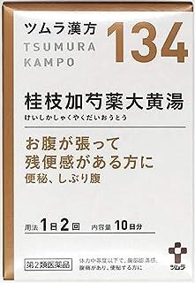 【第2類医薬品】ツムラ漢方桂枝加芍薬大黄湯エキス顆粒 20包