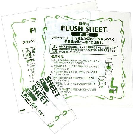 検便用 フラッシュシート4っ折 (10枚入)