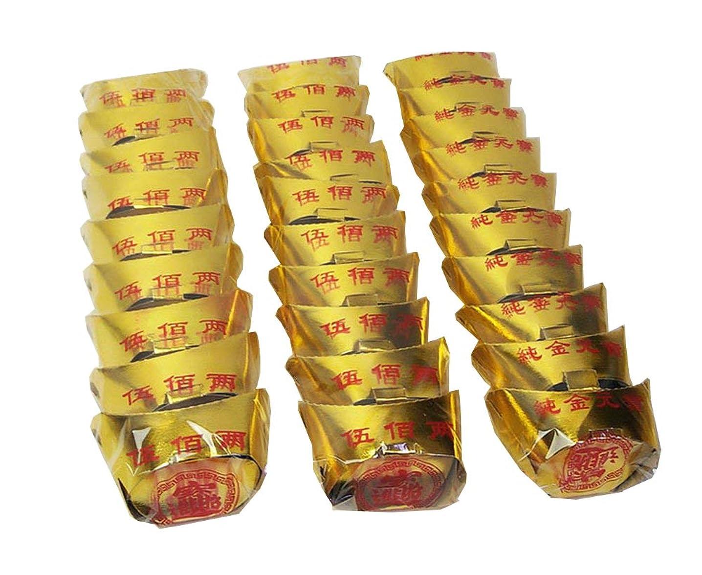 ZeeStar Yellow Golden Ingot/Yuan Bao,Chinese joss Paper Folding Gold Ingot for Ancestral Worship (30 Pack)