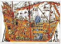 DSJHK パズル大人のパズル1000ピース木製絵画イーサイドコーヒーホップ家の装飾組み立てゲーム子供のための教育減圧おもちゃティーンエイジャー-3パズルジグソーパズル