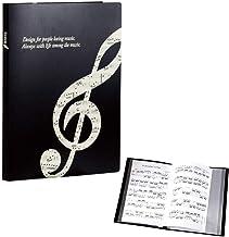 ピアノ 楽譜 A3サイズの楽譜がそのまま入る サイドポケット式 ファイル (グラーヴェ)