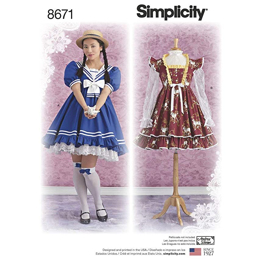 Simplicity Patterns US8671P5 Costumes, P5 (12-14-16-18-20)